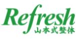 Yamamoto Shiki Seitai Refresh