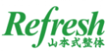山本式整体Refresh