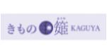 Kimono KAGUYA