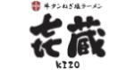 仙台牛タンねぎ塩ラーメン 㐂蔵(きぞう)【3/15(水)卒業しました】