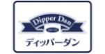 ディッパーダン