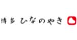 博多HINANOYAKI