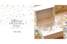 ☆☆お2人の記念日はTHE KISSにおまかせ☆☆