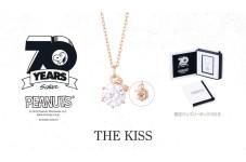 11/23(土)「PEANUTS×THE KISS」70周年限定ネックレスを発売