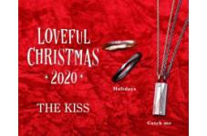 【2020年 THE KISSクリスマス限定キャプション】