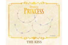 《THE KISSディズニープリンセスコレクション》 新作レディースブレスレット
