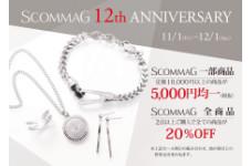 SCOMMAG  12th ANNIVERSARY