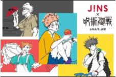 「JINS×呪術廻戦」コラボモデルが初登場!