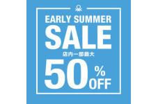 EARLY SUMMER SALE開催!夏物一部最大50%OFF!!& f-JOYカード5倍!