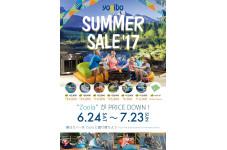 Yogibo Summer Sale2017