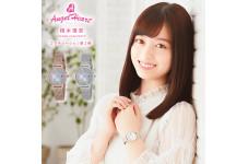 4月20日発売AngelHeart(エンジェルハート)橋本環奈さんコラボレーションモデル第二弾の予約受付中!