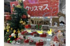 100円ショップにクリスマスグッズ入荷!!