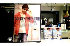 GOLDEN WEEK FAIR 開催中!