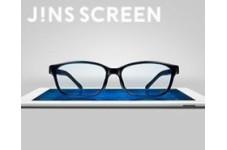 ブルーライトからあなたを守るために / 使用抗藍光眼鏡保護眼睛