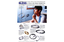 BLESS in smart 8月号