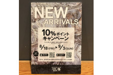 NEW ARRIVALSフェア☆