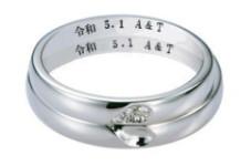 ☆新年号記念☆「令和」指輪刻印サービス