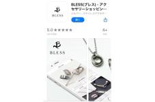 ☆BLESS公式アプリがリリース☆