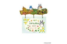 2021年のカレンダー2種が発売!半立体のマグネット付き壁掛けタイプで利便性とかわいさもばっちり!!