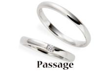 結婚指輪『Passage』  ~Tendresse=やさしさ~