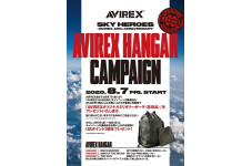 AVIREX HANGAR CAMPAIGN
