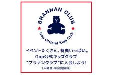 ♪ブラナンクラブ♪