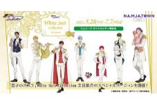『黒子のバスケ White Suit Collection Ver. Special』ナンジャタウン出張所