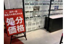 【処分価格SALE開催中!!】