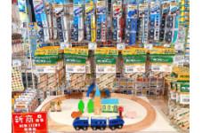 ポポンデッタ新商品話題の木製電車 「moku TRAIN」入荷!