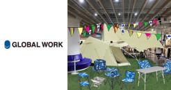 【このイベントは終了しました】世界に一つだけのオリジナルガーランドを作ろう!  ホームワークショップ in キャナル