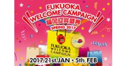 FUKUOKA WELCOME CAMPAIGN SPRING 2017