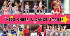 【参加者募集中】リトル・ママ キッズチア&ダンスステージ2020 in キャナルシティ博多