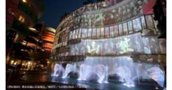 博多祇園山笠噴水ショーキャナルアクアパノラマ「YAMAKASA」上演中