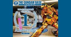 THE GUNDAM BASE FUKUOKA 1周年記念! 金色のユニコーンガンダムを販売!