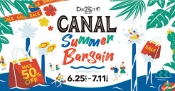 MAX50%OFF!! CANAL Summer Bargain開催!