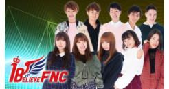 1 Believe FNC/新星堂 presents LIVE