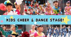 【参加者募集中】キッズチア&ダンスステージ2019 in キャナルシティ博多