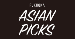FUKUOKA ASIAN PICKS2019