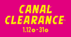 CANAL CLEARANCE 1/12から!