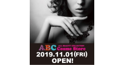 ABC Cosme Store