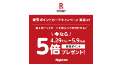 Right-on キャナルシティ博多店