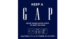 Gap/GapKids