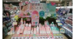 Cosmetics&Beauty マツモトキヨシ