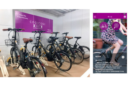 """Bicycle Share Service """"COGICOGI SMART!"""" is now available at Canal City Hakata!"""