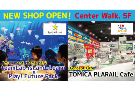NEW OPEN!「teamLab isLand-Learn & Play! Future Park-」&「TOMICA PLARAIL Cafe」!