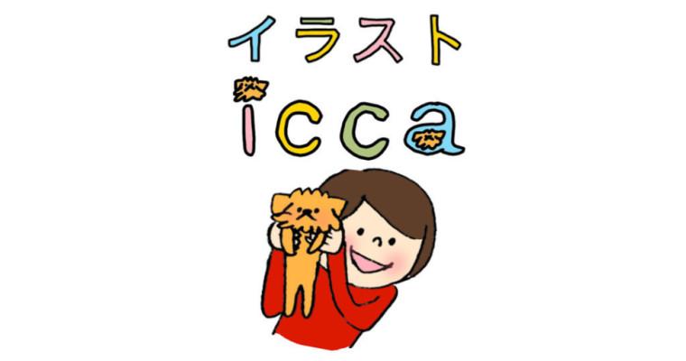 『日高あゆみ/ CANAL FRINGE FES.』