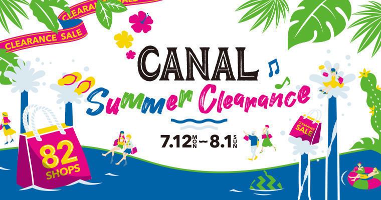 『82店舗が参加!!CANAL Summer Clearance♪』