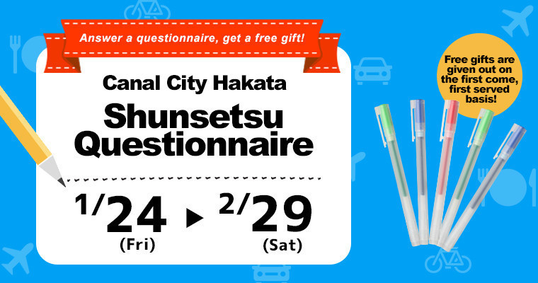 Canal City Hakata Shunsetsu-Questionnaire