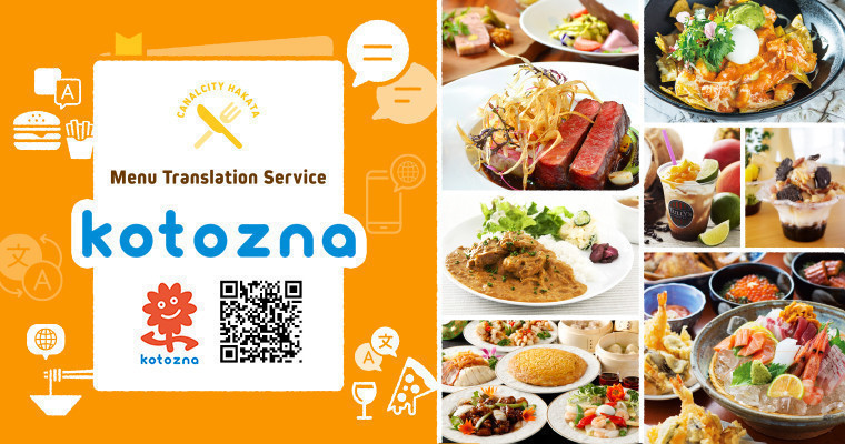 "Menu translation service ""kotoZna"""