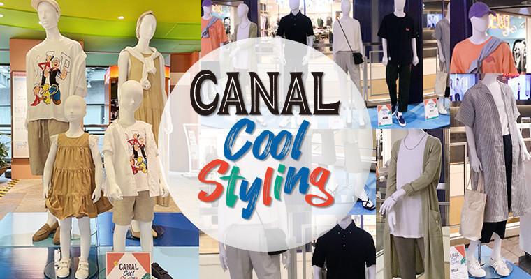 『この夏はCOOLに過ごしたい!!CANAL Cool Styling 館内2箇所でご紹介中!』